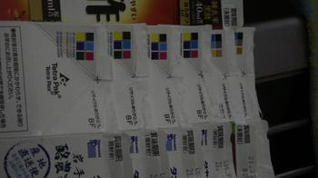 93D71972-EA8D-4A93-9F06-E34A66BA0C16.jpeg