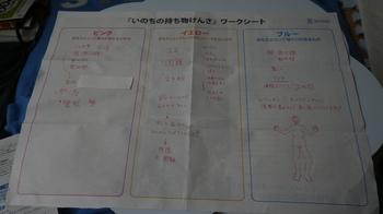 F236B21E-BE46-421C-90D5-0549857D8FA8.jpeg
